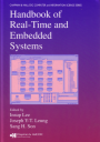 Cover of Handbook of Embedded and Real-Time Systems